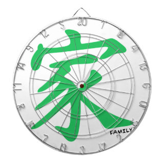 Kelly Green Chinese Character for Family Dartboard With Darts