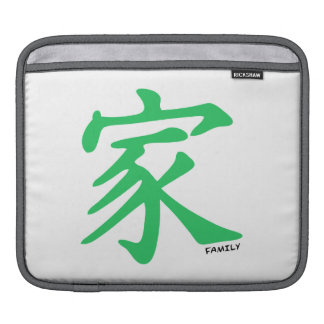 Kelly Green Chinese Character for Family iPad Sleeve