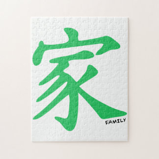 Kelly Green Chinese Character for Family Jigsaw Puzzle