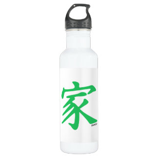 Kelly Green Chinese Character for Family Stainless Steel Water Bottle
