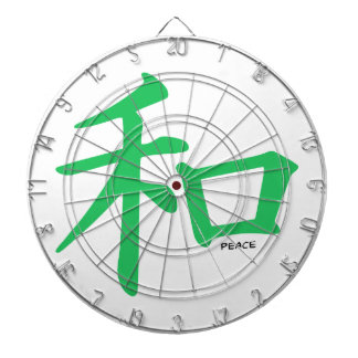 Kelly Green Chinese Peace Sign Dartboards