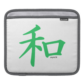 Kelly Green Chinese Peace Sign iPad Sleeves