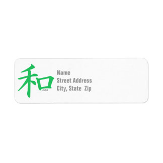 Kelly Green Chinese Peace Sign Label
