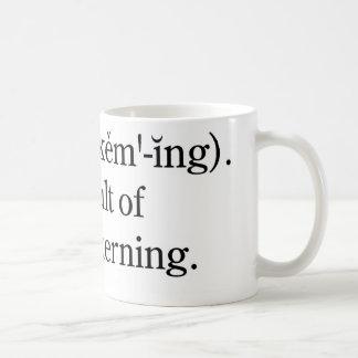 Keming Classic White Coffee Mug