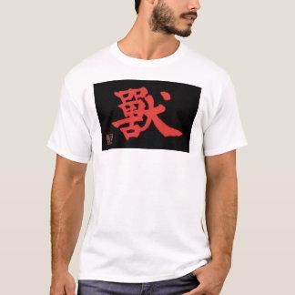 Kemono--Beast T-Shirt