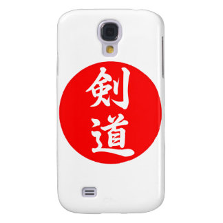 kendo 剑道 samsung galaxy s4 covers