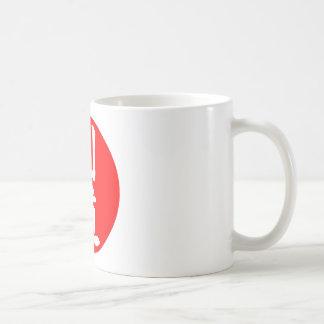 kendo 剑道 coffee mug