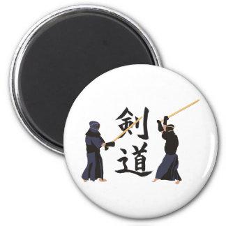 Kendo 2 Inch Round Magnet