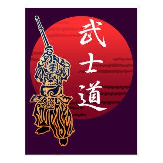 kendo bushido 葉書き