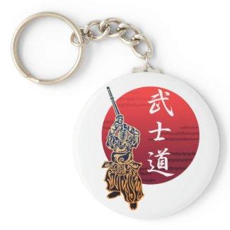 kendo bushido zazzle_keychain