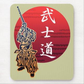 kendo bushido zazzle_mousepad