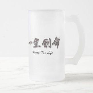 Kendo For Life: Issho Ken Mei Beer Mug