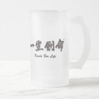 Kendo For Life: Issho Ken Mei Beer Mug Mug