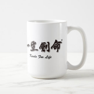 Kendo For Life: Issho Ken Mei Mug Coffee Mugs