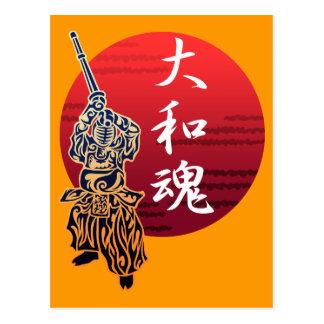 kendo yamatodamashii はがき
