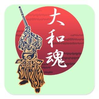 kendo yamatodamashii zazzle_sticker