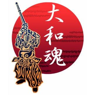 kendo yamatodamashii zazzle_shirt