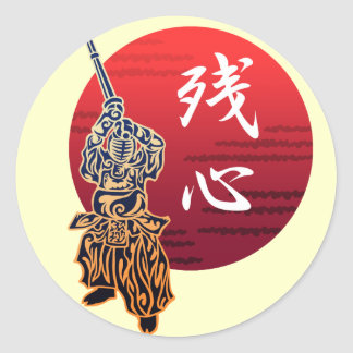 Kendo zanshin classic round sticker