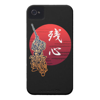 Kendo zanshin iPhone 4 case