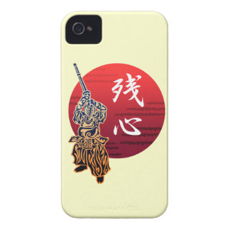 Kendo zanshin iPhone 4 cover