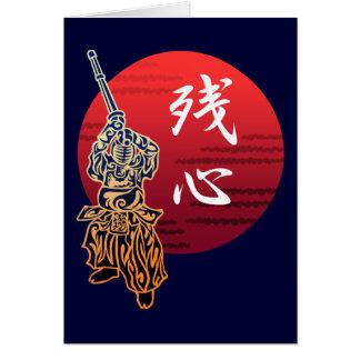 Kendo zanshin stationery note card
