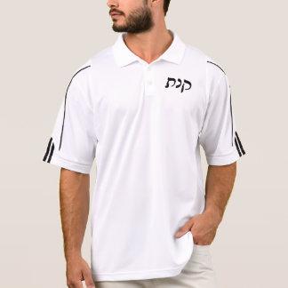 Kenneth - Hebrew Rashi Script Shirt