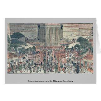 Kennyuhsan ningún ni del zu por Utagawa, Toyoharu Tarjetas