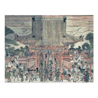 Kennyuhsan ningún ni del zu por Utagawa, Toyoharu Postal