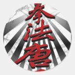 Kenpo-Karate-3D Pegatina Redonda