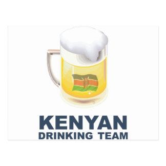 Kenyan Drinking Team Postcard