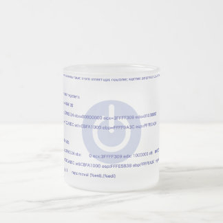 Kernel_Panic Frosted Glass Coffee Mug