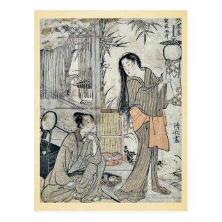 Kesa Gozen of the Heian Period by Torii, Kiyonaga Postcard