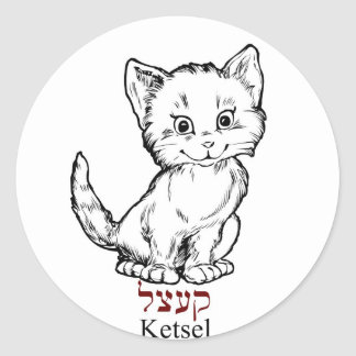 """ketsel""""-little kitten- a special nickname for a sp classic round sticker"""