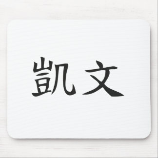 Kevin Mouse Pad