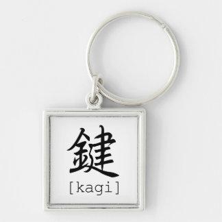 Key [kagi] Silver-Colored square keychain