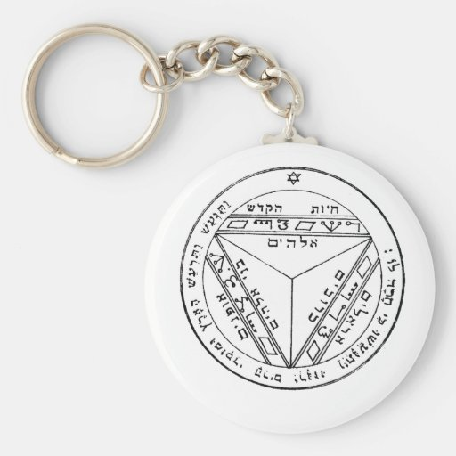 Key of Solomon 17 Basic Round Button Keychain