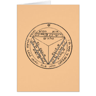Key of Solomon 17 Card
