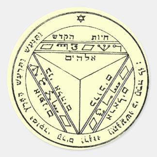 Key of Solomon 17 Classic Round Sticker