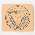 Key of Solomon 17 Mouse Pad
