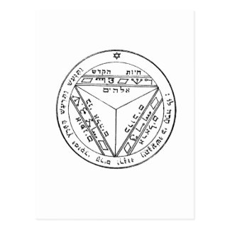 Key of Solomon 17 Postcard