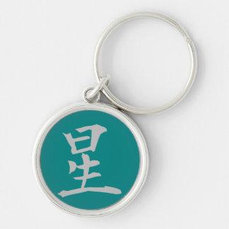 Key Ring: Star (Hoshi) - Green Keychains