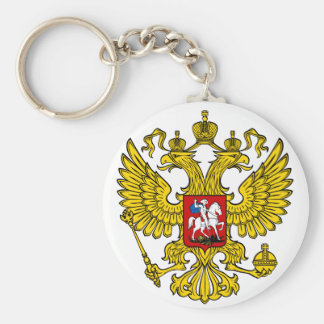 Key supporter Russia (COAT OF ARMS) Keychain