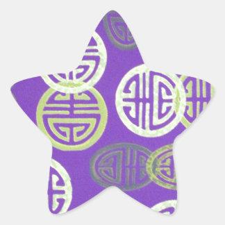 key symbols star sticker
