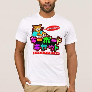 Keyboard Cat Japan T-Shirt! T-Shirt