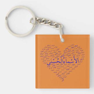 Keychain (acrylic): 99 Names of Allah (Arabic)