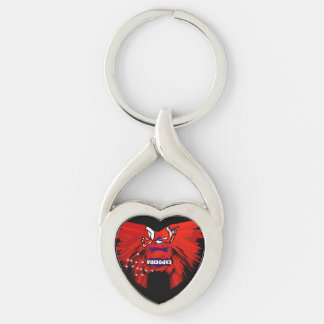 keychain capoeira love Silver-Colored twisted heart keychain
