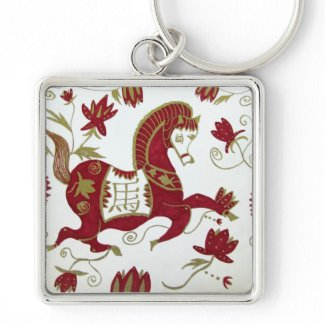 Keychain, Chinese Year of the Horse Zodiac keychain