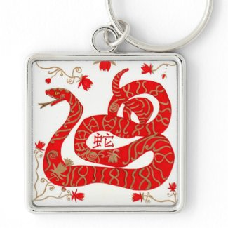 Keychain, Chinese Year of the Snake keychain