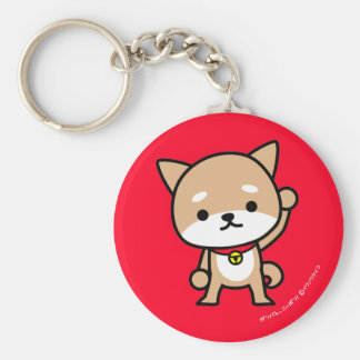 Keychain - Puppy - RedBack