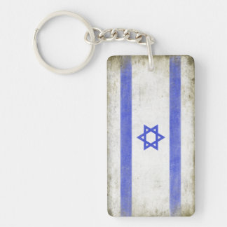 Keychain with Distressed Flag from Israel